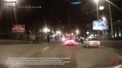 Город Грехов 10 - СтопХам Бугатти Вейрон / StopXam Bugatti Veyron.mp4