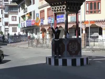 Бутанский регулировщик.mov