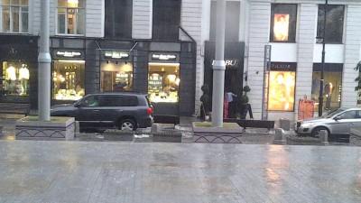 Небольшой дождь в Москве