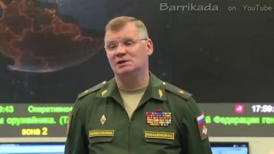 Круто! Минобороны РФ делает серьезную предъяву Пентагону. Американцы сели на п#пу