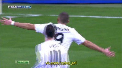 Реал Мадрид (Мадрид) – Сельта (Виго) – 3:0