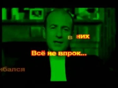 Крутой Игорь - Мой друг (караоке)