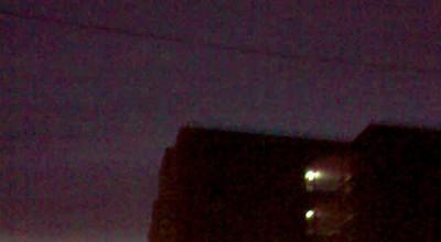 НЛО в Самаре, 2011 год