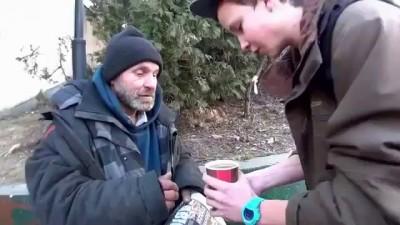 Бездомные и магические кофе