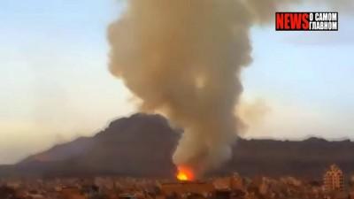 Ядерный удар по Йемену Саудовской Аравией 11.05.15