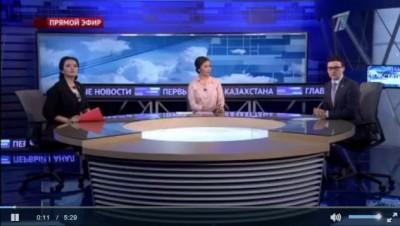 """Первый канал """"Евразия"""": """"Внимание! Доказательства проплаченности незаконных собраний!"""