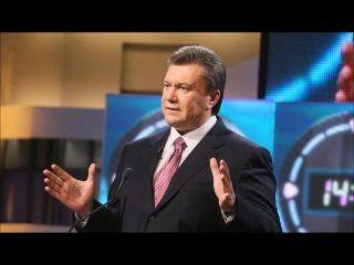Янукович feat. ERA - І це буде так