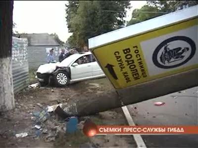 Брянск. Audi A8L врезалась в Lada Kalina