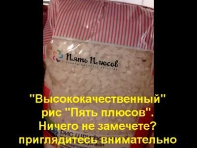 """""""Качественные продукты"""" в карусели"""
