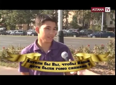 Красавчик Гомосапиенс в Алматы