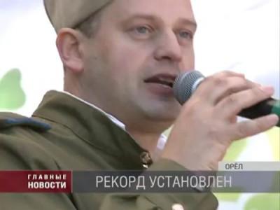 Александр Муромский установил 9 рекорд