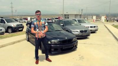 Авторынок в Грузии цены на BMW, улыбнитесь