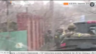 идиоты из Азова