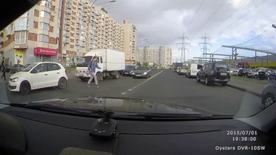 Пешеход-дебил. Вид обыкновенный....