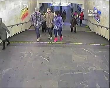Группа молодых минчан избила инвалида в вагоне мет
