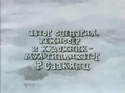 """""""Ишь ты, Масленица!"""""""