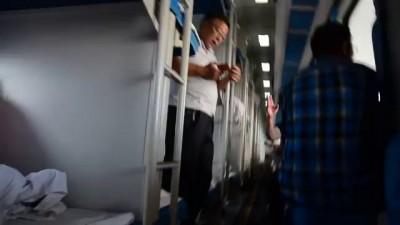 В китайском плацкартном вагоне