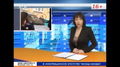 Полицейский Педофил в Приморье.г.Находка