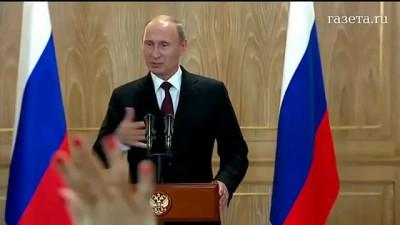 Путин. О дедушке и бабушке.