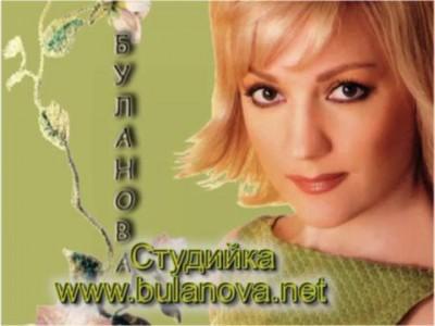 Татьяна Буланова - Ясный мой свет ( China edit ) ( ПРЕМЬЕРА!!! )