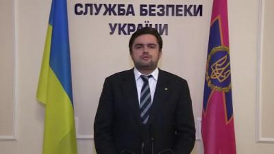 Заява СБУ щодо псевдовиборів на Донбасі