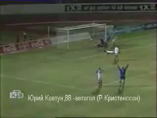 14 октября 1998, футбол, Исландия - Россия, Ковтун (автогол)