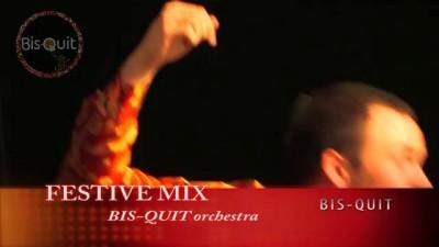 БИС-КВИТ-ПОПУРРИ//BIS-QUIT-Festive mix