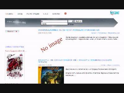 Обзор файлообменного портала mycont.org