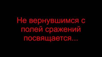U D O Плачет солдат