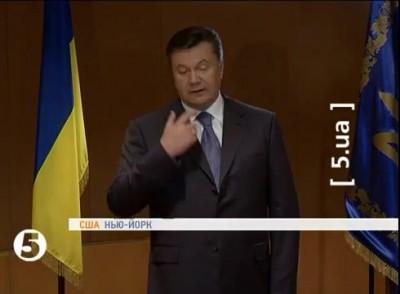 Янукович винайшов нізко обогащьонний Іран