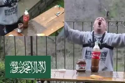 Allahu Akbar - Аллах акбар