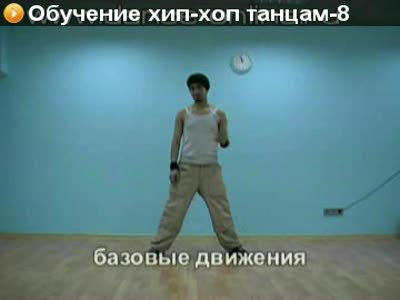 Обучение hip-hop танцам