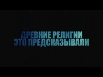 Путин и Медведев (Апокалипсис)
