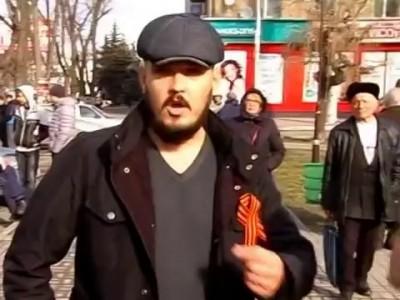 """Стоматолог"" из Мелитополя"