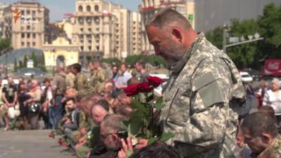 В Киеве в четверг, 26 мая, попрощались с бойцами батальона Айдар
