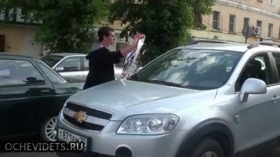Стоп Хам в Астрахани