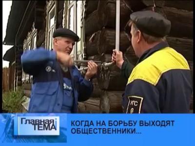 Главная тема с Ярославом Коноваловым
