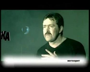 Бутырка Greatest hits Лучшие песни 09 Метеорит