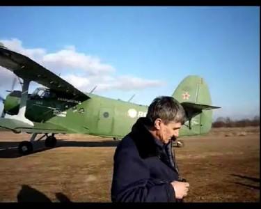 Девау Калининградский Аэроклуб 20 марта 2011