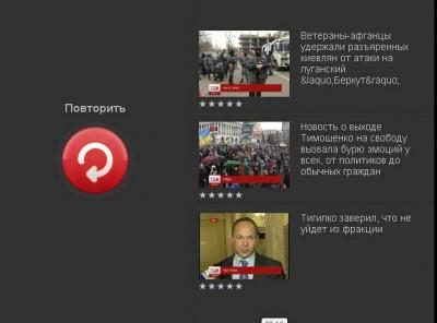 """Яценюк пообщался с Тимошенко: """"Юля! Обнимаю, жду, па-па"""""""