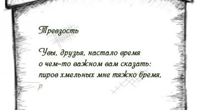 Вадим Степанцов: Трезвость