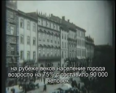 История Львова 2.avi