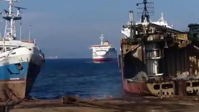 КЛАДБИЩЕ КОРАБЛЕЙ | SHIP GRAVEYARD