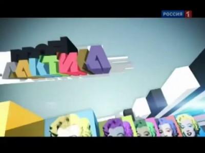 Столовая Гос Думы РФ
