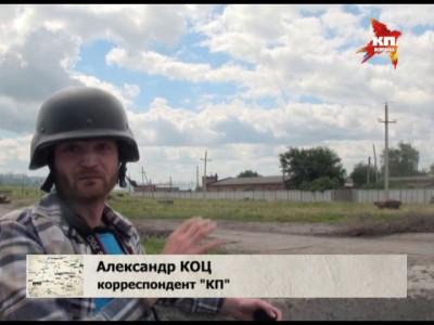 Пригород Славянска обстреляли зажигательными бомбами