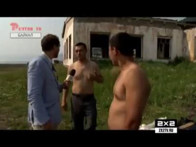 Федя, Реутов ТВ