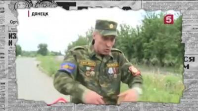 Донецкий аэропорт хронология событий