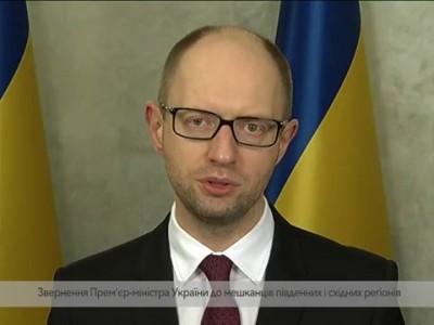 Звернення до громадян України