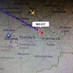2-й самолет