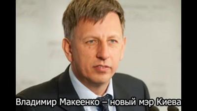 Мэр Киева, премьер Азаров и депутаты Рады